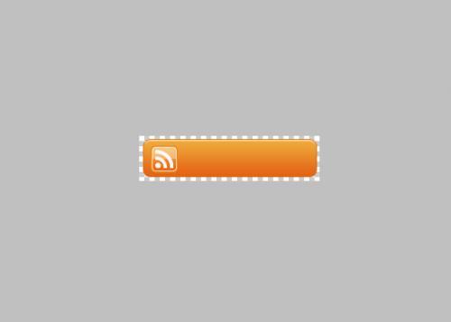 Рисуем RSS иконку 18