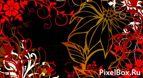 Кисти в виде узоров Floral