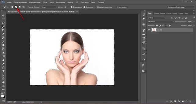 Как быстро сделать красивый фон в фотошопе на фотографии 4