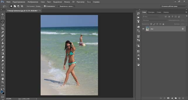 Как убрать белые точки в фотошопе? 2 способа убрать грязь на фото