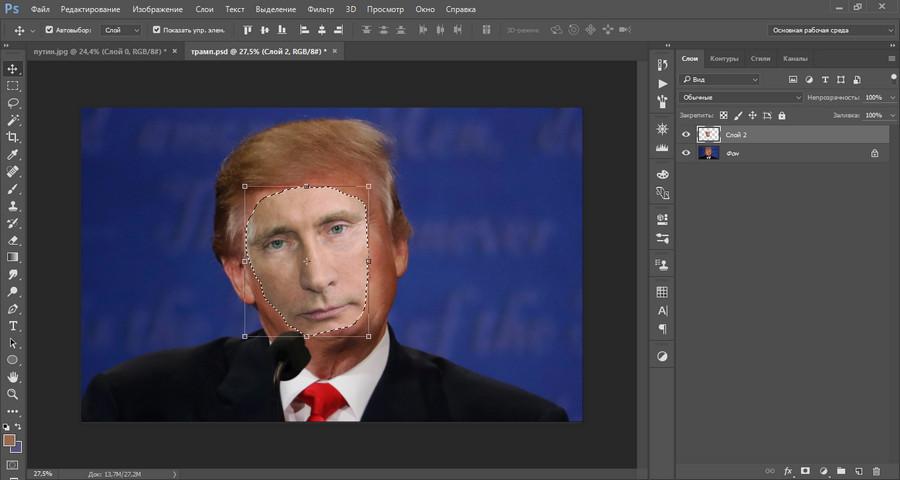 Как вставить лицо на другое фото в Фотошопе