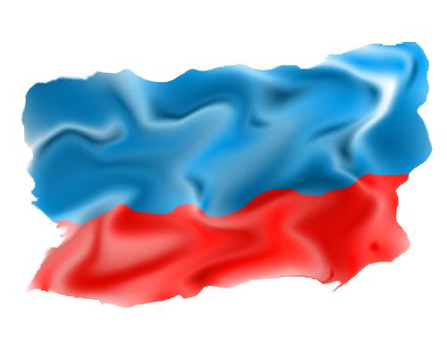 Мятый Российский флаг 11