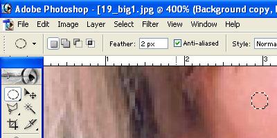 Обработка фотографии в фотошопе 3