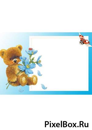 Рамка для фотографии - Детская с медвежонком 1