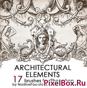 Архитектурные кисти 1