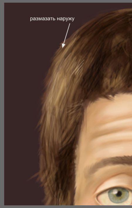 Рисуем лицо в фотошопе 24