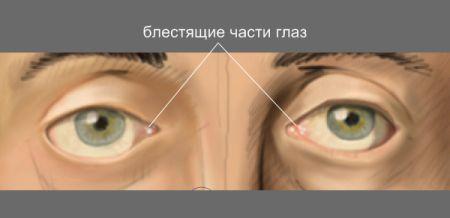 Рисуем лицо в фотошопе 15