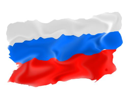 Мятый Российский флаг 2