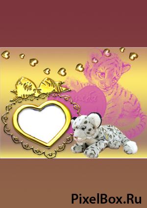 Рамка для фотографии - Валентинка 1