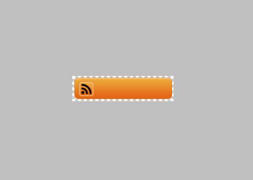 Рисуем RSS иконку 14