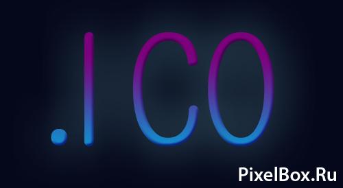 ICO плагин для фотошоп 1