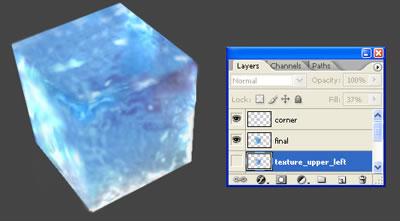 3d куб из льда 13