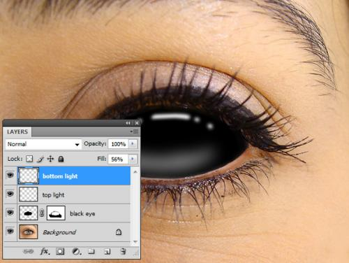 Глаз пришельца :) 7