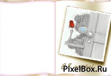 Рамка для фотографии - С 8 марта 1