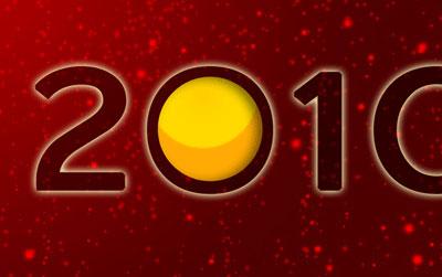 Новогодние обои 2010 в photoshop 25
