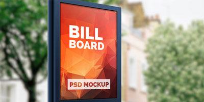 PSD шаблон - Рекламные биллборды на улице