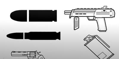 Фигура - Weapons