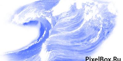 Кисти морские волны