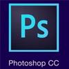 25 лет программе Photoshop!