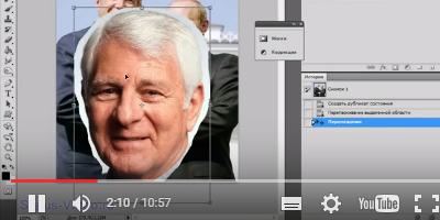 Видеоурок - Фотомонтаж, замена лица на фотографии