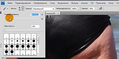 Видеоурок - Худеем с помощью фотошопа