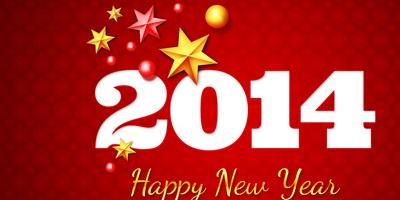 Рисуем новогоднюю открытку 2014