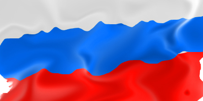 Мятый Российский флаг