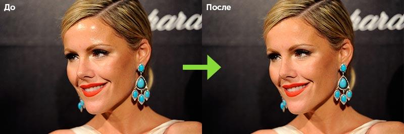 до и после в фотошопе