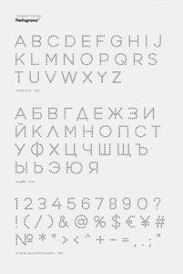 Шрифт Perfograma Кириллица