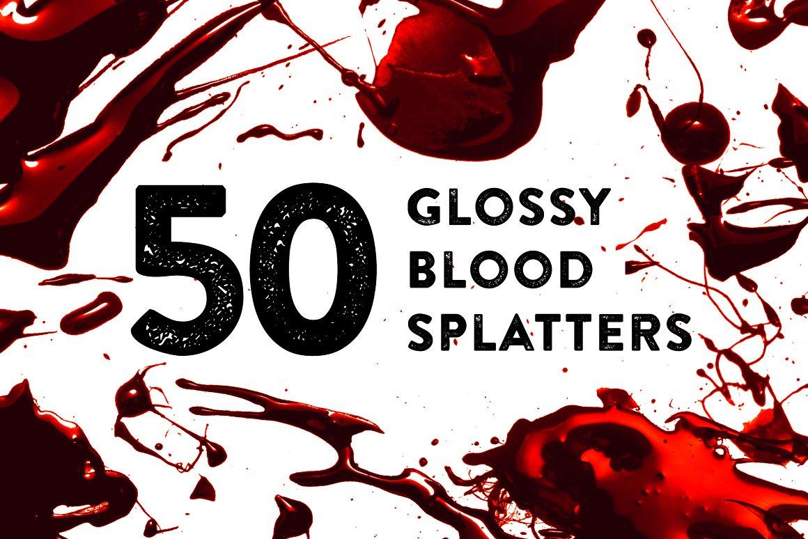 Набор кистей и градиентов «Кровь»