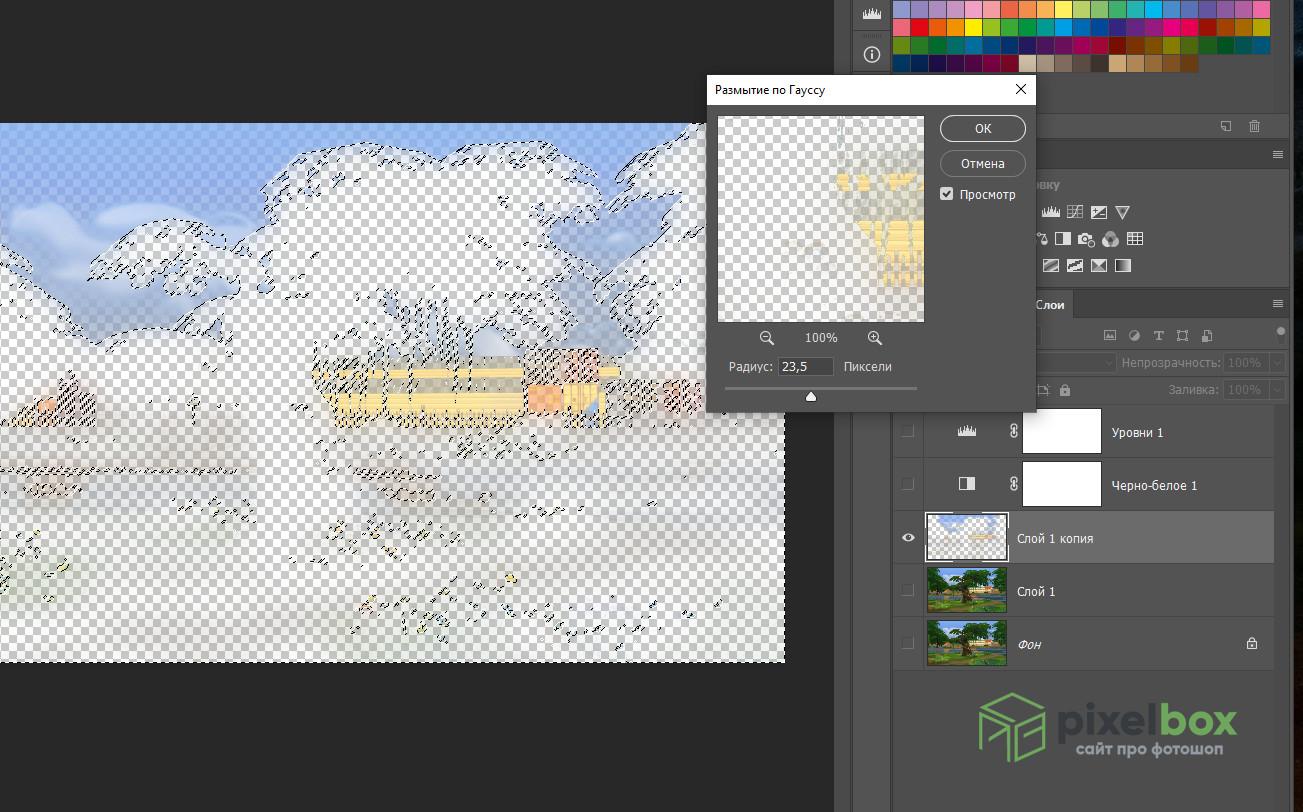 Особенности работы с эффектом Ортон в Photoshop