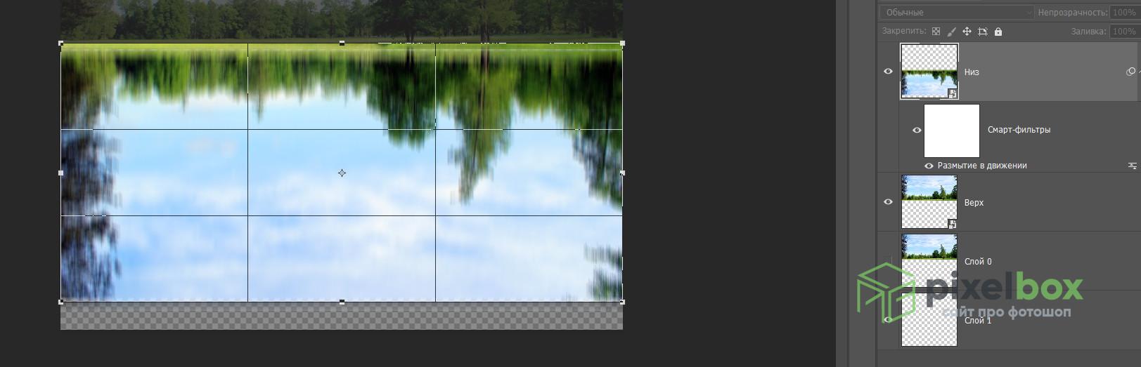 Создание реалистичного отражения для фотографий в Photoshop