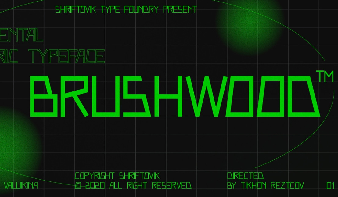 Шрифт SK Brushwood Кириллица