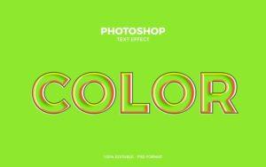 Стиль слоя «Inside Color»