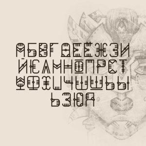 Шрифт RUNA Кириллица