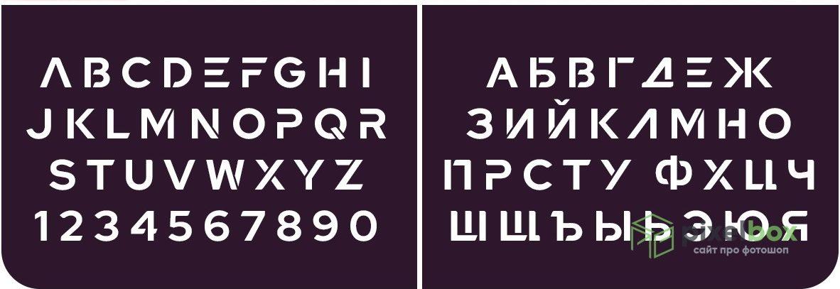 Шрифт Nevan Кириллица
