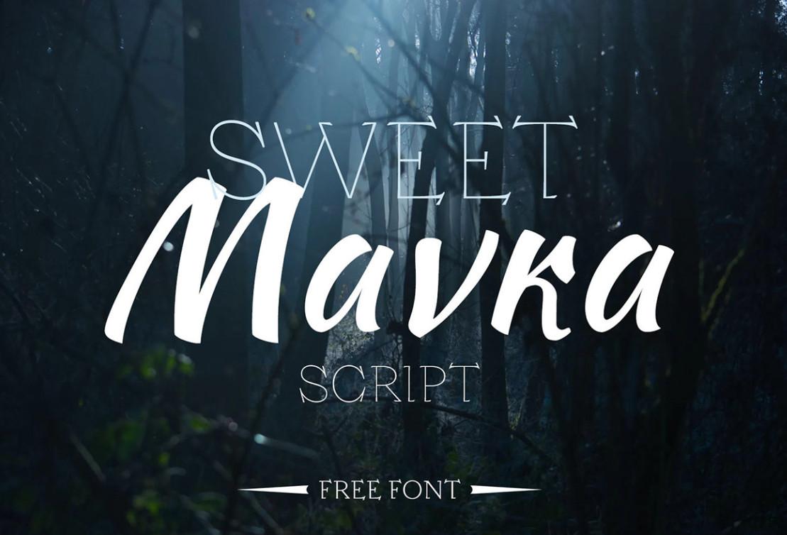 Шрифт Sweet Mavka Кириллица
