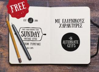 Шрифт Sunday Кириллица