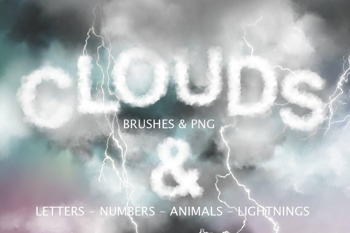 Набор кистей «Фигурные облака»