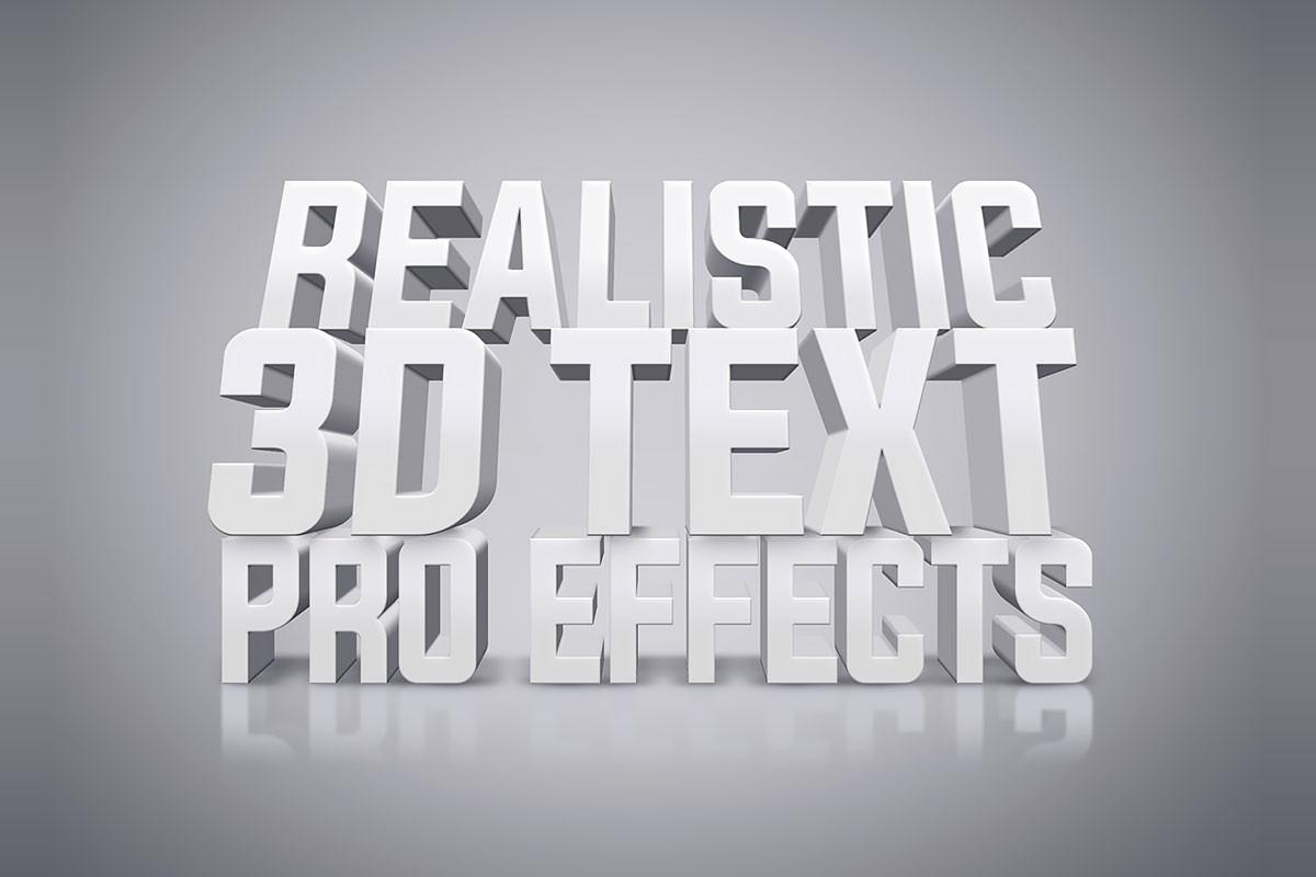 Стиль слоя «3D текст»