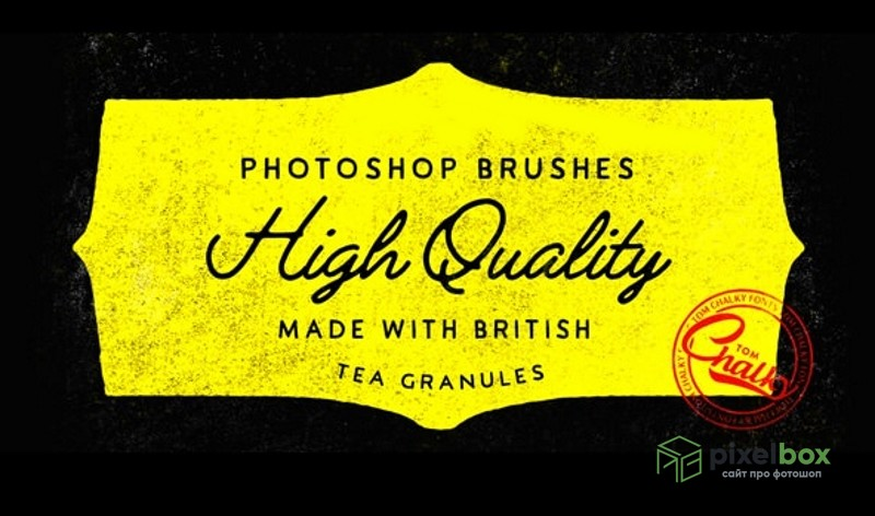 102 винтажные кисти для Photoshop с эффектами и объектами