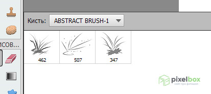 53 кисточки Photoshop для создания эффектов свечения и вспышек