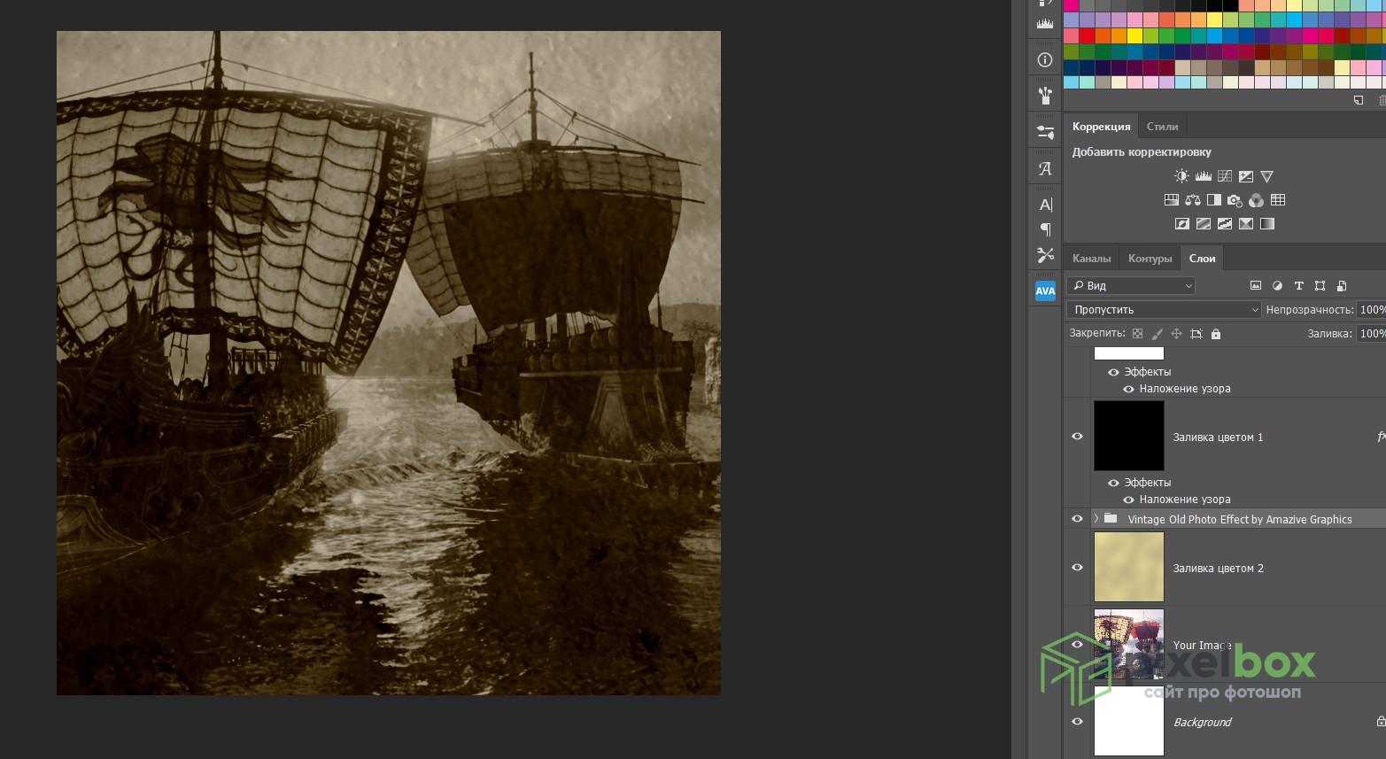 Фотошаблоны эффектных стилей для Photoshop