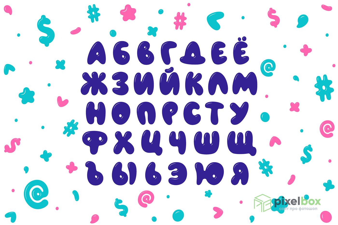 5 декоративных шрифтов с поддержкой кириллицы