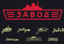 Советские плакатные шрифты для фотошопа и дизайна