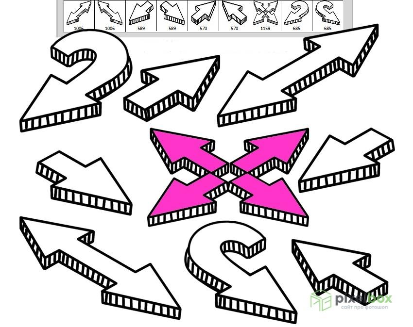 Различные наборы фигур со стрелками для фотошоп