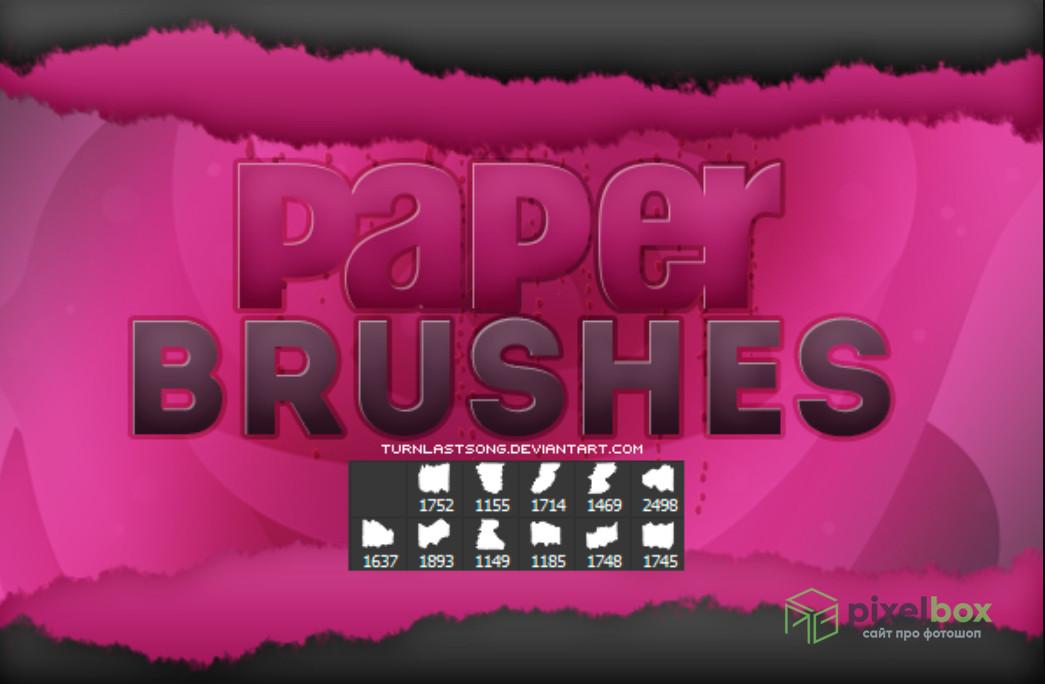 Креативные и полезные кисти и наборы бумаги для Photoshop