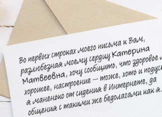 Шрифты почерка для Photoshop