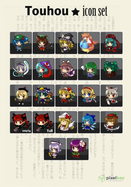 Коллекция аниме иконок в разных форматах