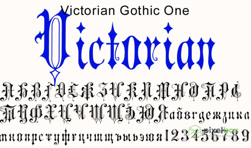 Готические кириллические шрифты для Photoshop и не только